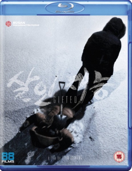 Gifted (Blu-ray)