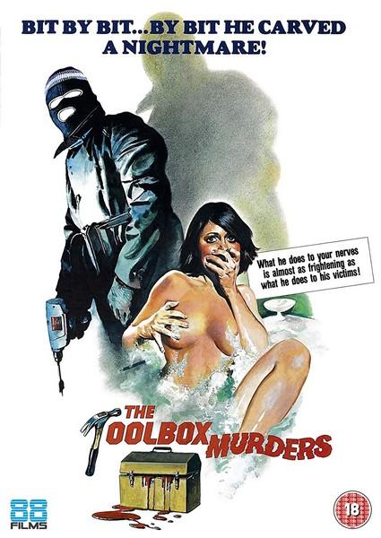 Toolbox Murders (DVD)