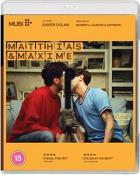 Matthias & Maxime [Blu-ray] [2020]