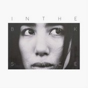 Josin - In The Blank Space (Music CD)