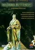 Puccini: Madama Butterfly -- Verona/Arena [1983] (DVD)
