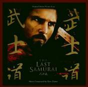 Original Soundtrack - The Last Samurai (Music CD)