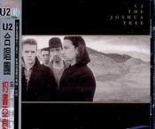 U2 - The Joshua Tree (Music CD)